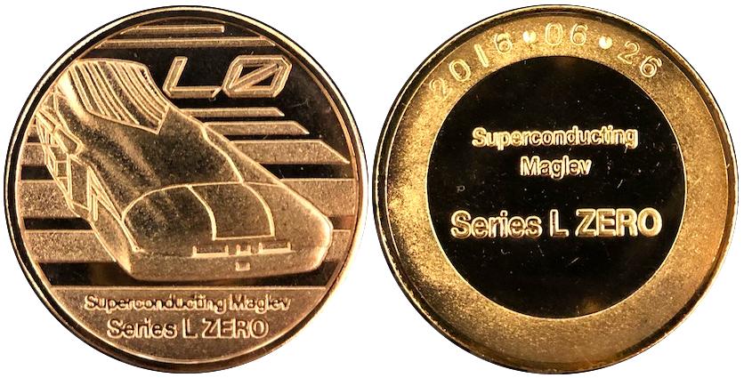 リニア鉄道館 記念メダル L0