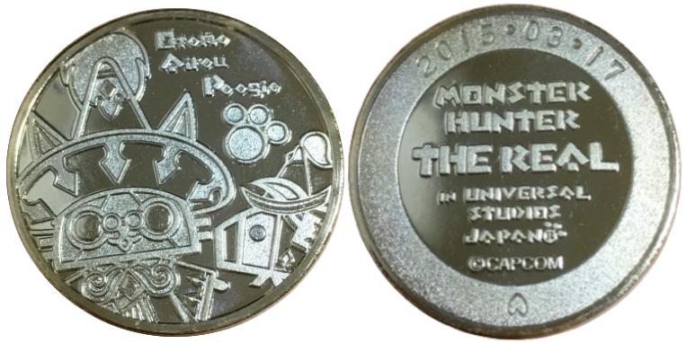ユニバーサル・スタジオ・ジャパン 記念メダル モンスターハンター アイルー