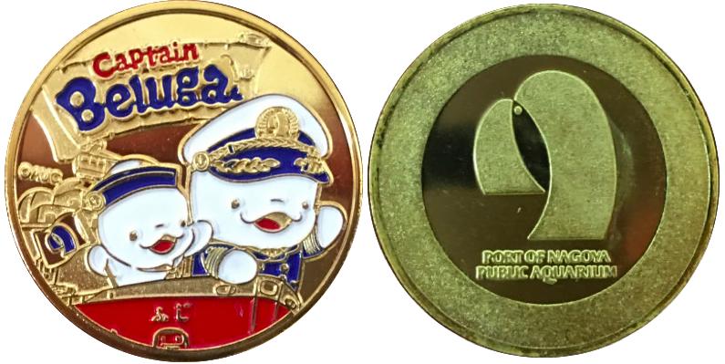 名古屋港水族館 記念メダル キャプテンベルーガ2