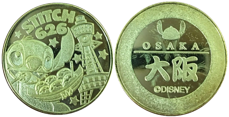 通天閣 記念メダル スティッチ
