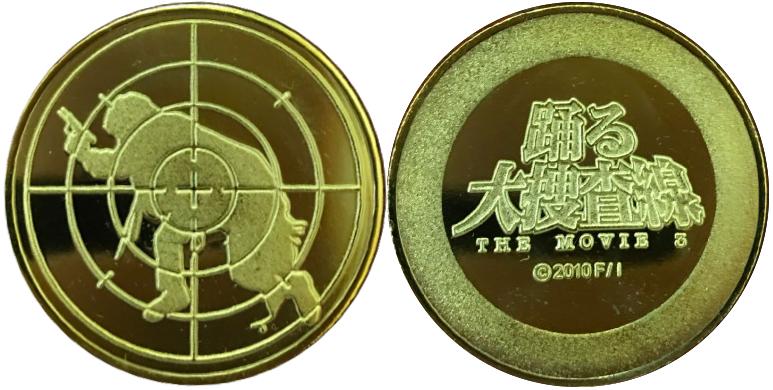 イオンモールKYOTO 記念メダル 青島