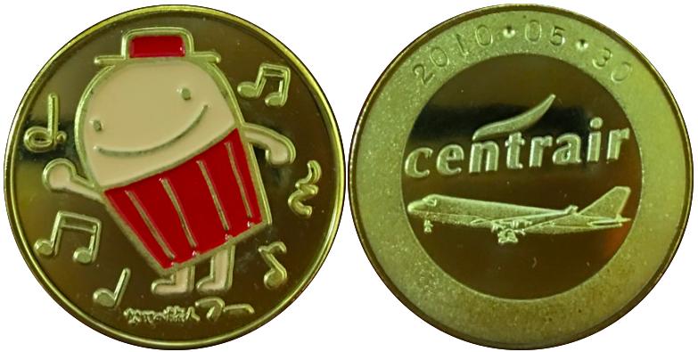 中部国際空港セントレア 記念メダル 謎の旅人フー カラー