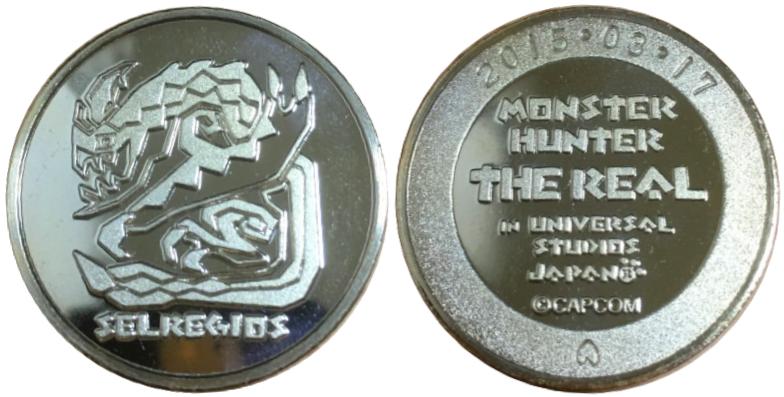 ユニバーサル・スタジオ・ジャパン 記念メダル モンスターハンター ロゴ