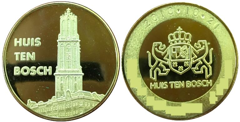 ハウステンボス 記念メダル タワー