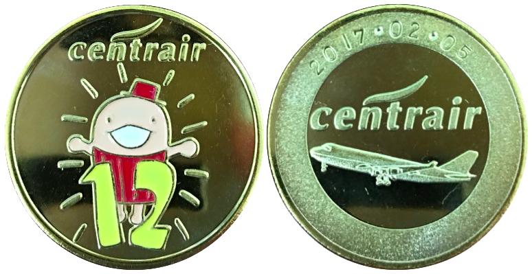 中部国際空港セントレア 記念メダル 12周年