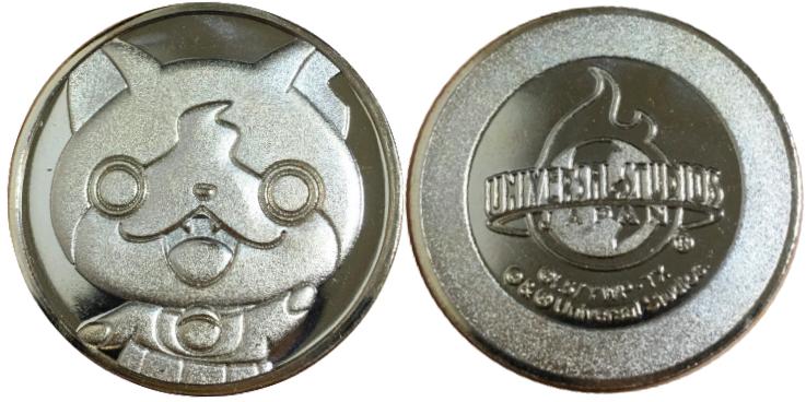 ユニバーサル・スタジオ・ジャパン 記念メダル 妖怪ウォッチ ジバニャン