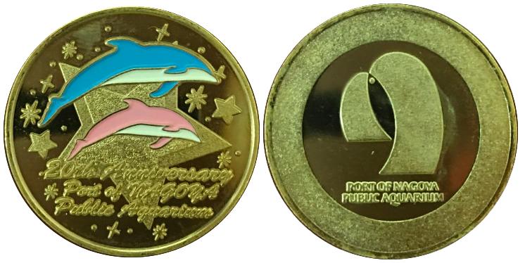 名古屋港水族館 記念メダル 20周年