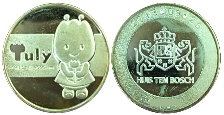 ハウステンボス 記念メダル チュリィ