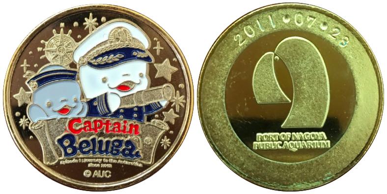 名古屋港水族館 記念メダル キャプテンベルーガ