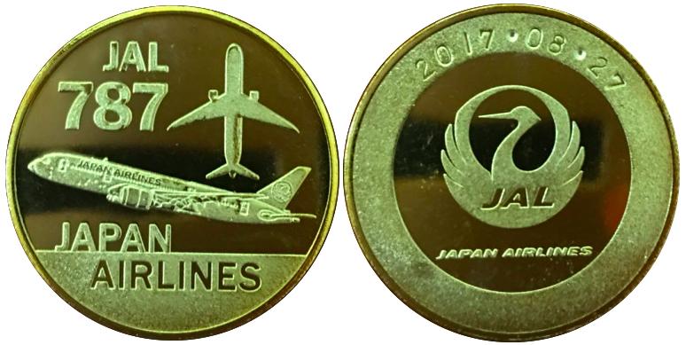 中部国際空港セントレア 記念メダル JAL 787