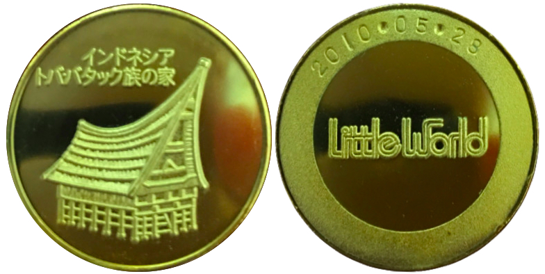 リトルワールド 記念メダル 金