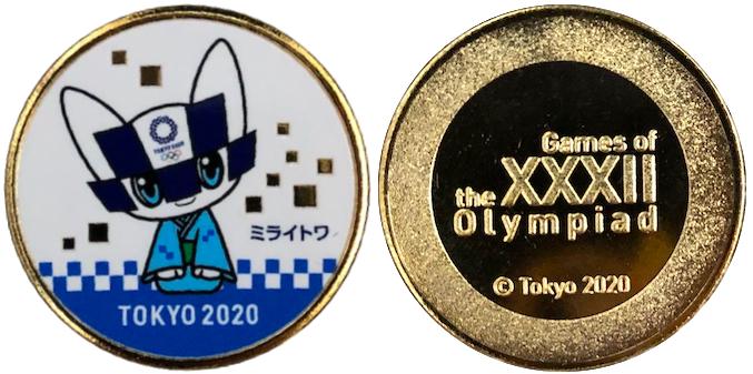 東京オリンピック・パラリンピック記念メダルミライトワ 着物