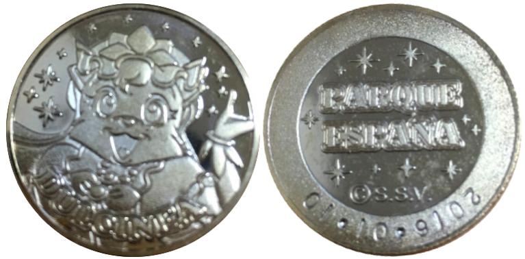 志摩スペイン村 記念メダル マスコット 女