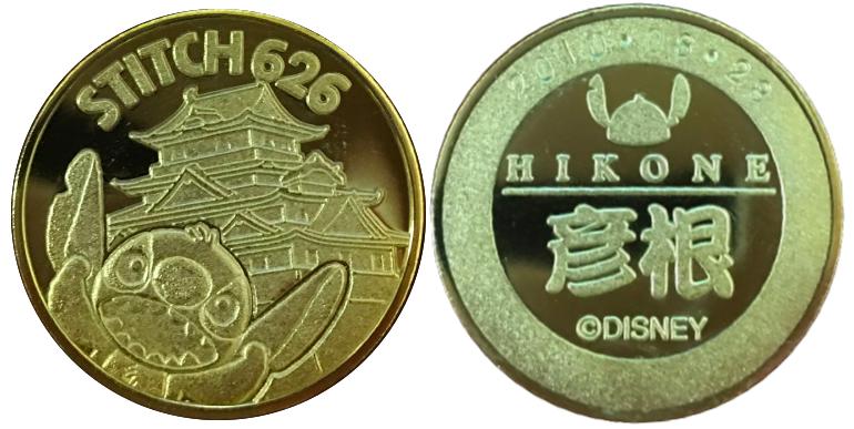 彦根城 記念メダル スティッチ
