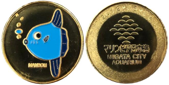 マリンピア日本海 記念メダル マンボー