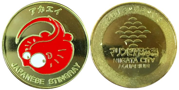 マリンピア日本海 記念メダル アカエイ