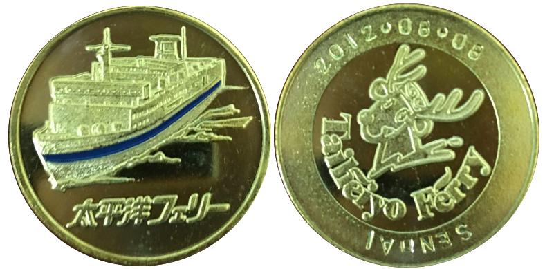 太平洋フェリー 記念メダル 金