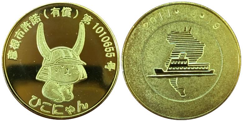 彦根城 記念メダル ひこにゃん