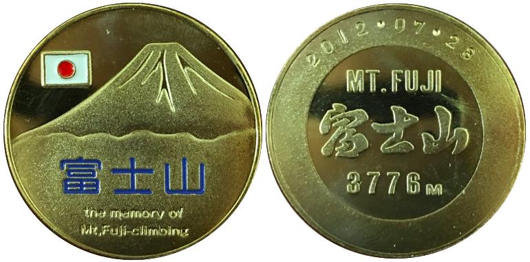 富士山 記念メダル 38ミリ