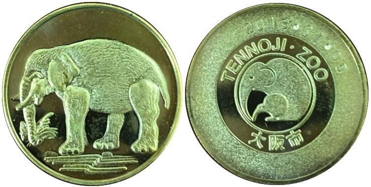 天王寺動物園 記念メダル ゾウ