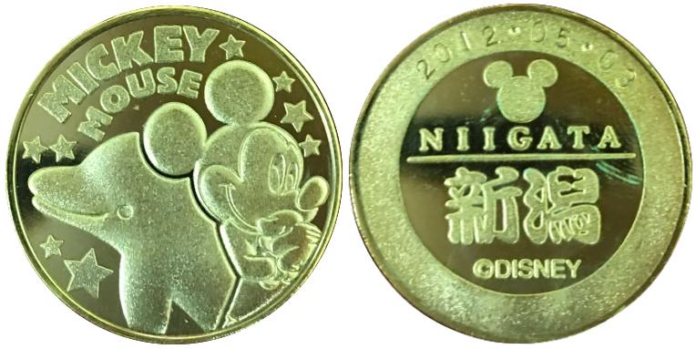 マリンピア日本海 記念メダル ミッキー
