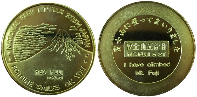 富士山 記念メダル 38ミリ 赤富士