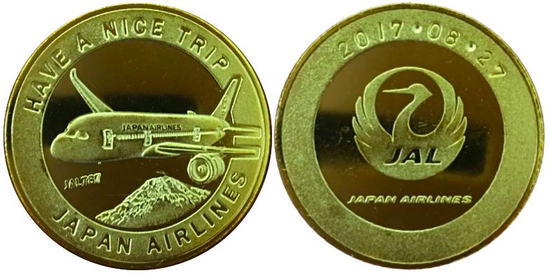 中部国際空港セントレア 記念メダル JAL HAVE A NICE TRIP