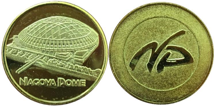 ナゴヤドーム  記念メダル 外観