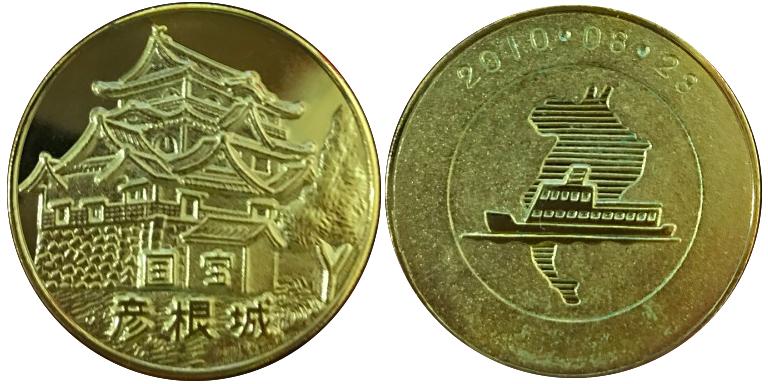 彦根城 記念メダル 天守閣