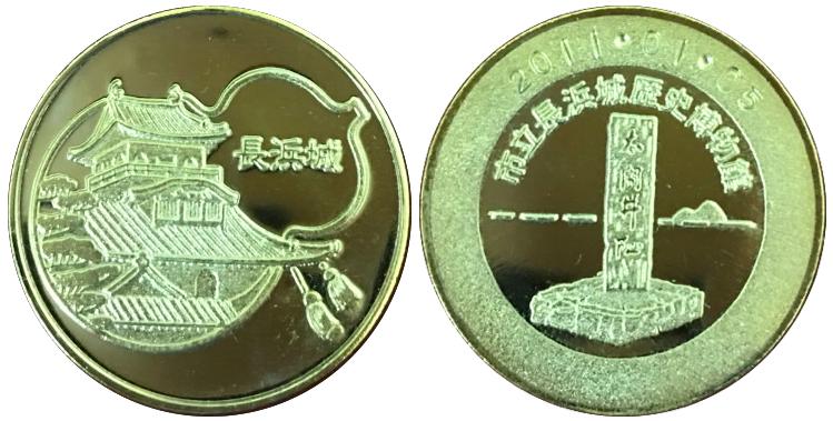 長浜城 記念メダル
