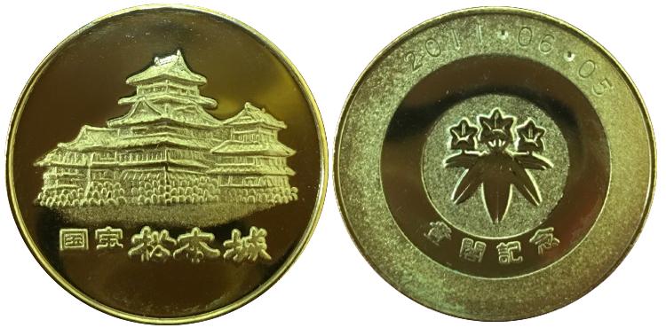 松本城 記念メダル 天守閣