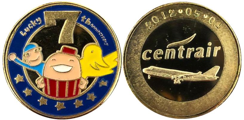 中部国際空港セントレア 記念メダル 7周年 カラー