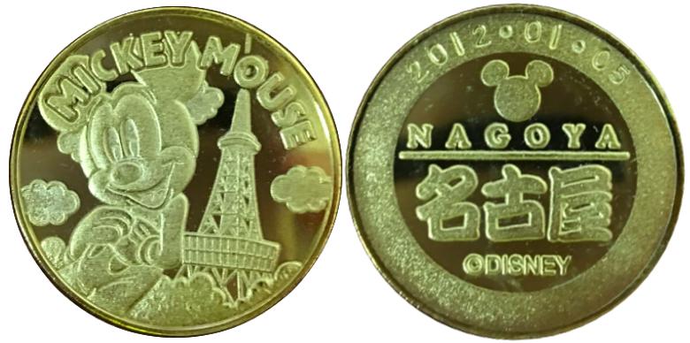 名古屋テレビ塔 記念メダル ミッキー