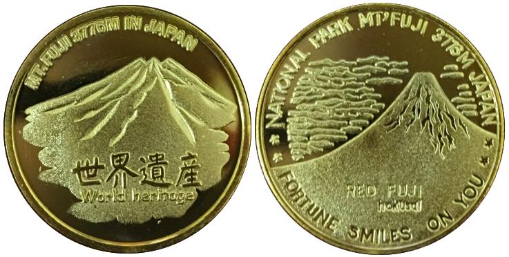 富士山 記念メダル 世界遺産 リバーシブル