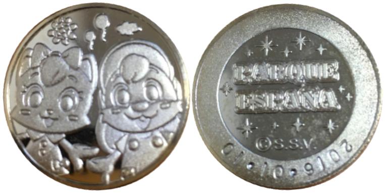 志摩スペイン村 記念メダル マスコット 二人