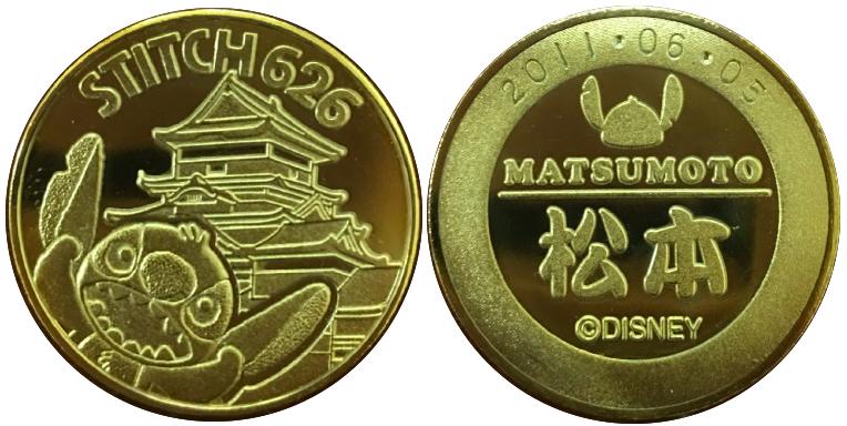 松本城 記念メダル スティッチ