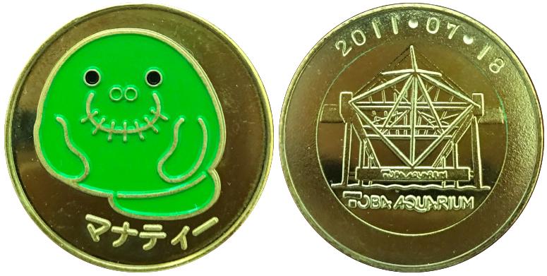 鳥羽水族館 記念メダル マナティー