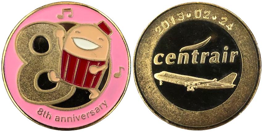 中部国際空港セントレア 記念メダル 8周年 ピンク