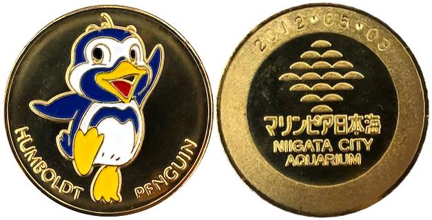 マリンピア日本海 記念メダル フンボルトペンギン