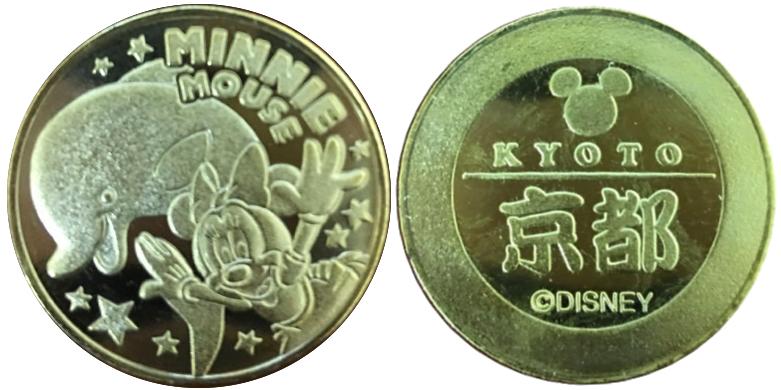 京都水族館 記念メダル ミニー