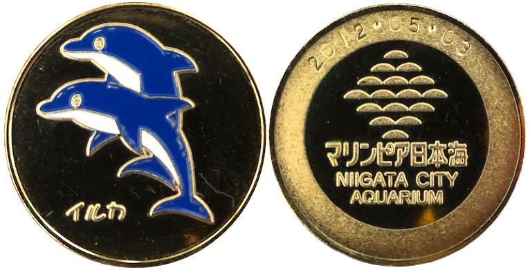 マリンピア日本海 記念メダル イルカ