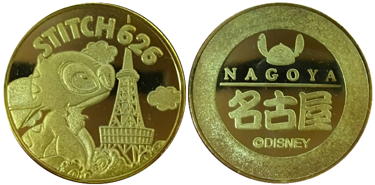 名古屋テレビ塔 記念メダル スティッチ