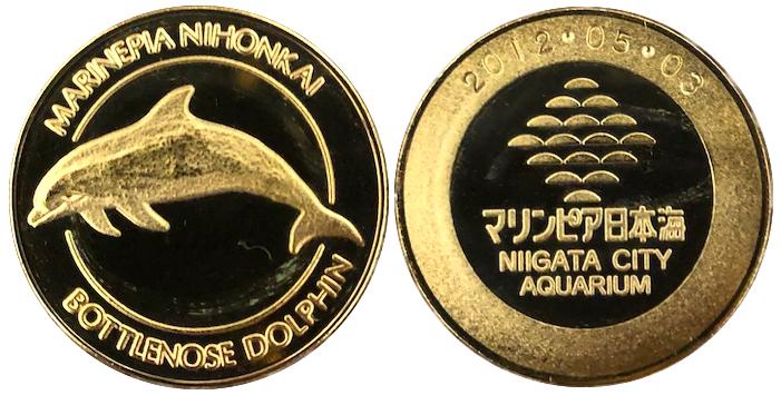マリンピア日本海 記念メダル バンドウイルカ 金