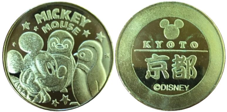京都水族館 記念メダル ミッキー