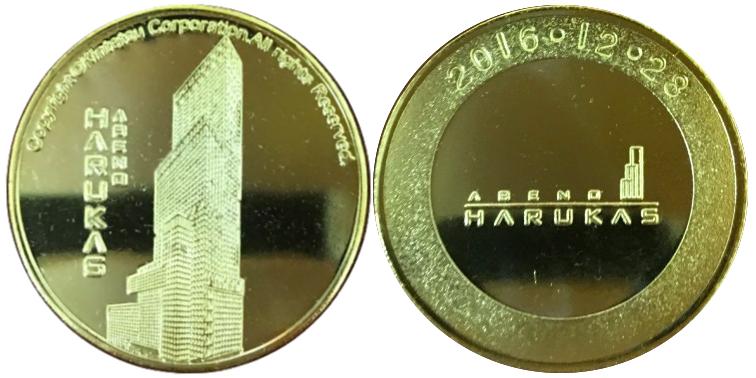 あべのハルカス 記念メダル 金