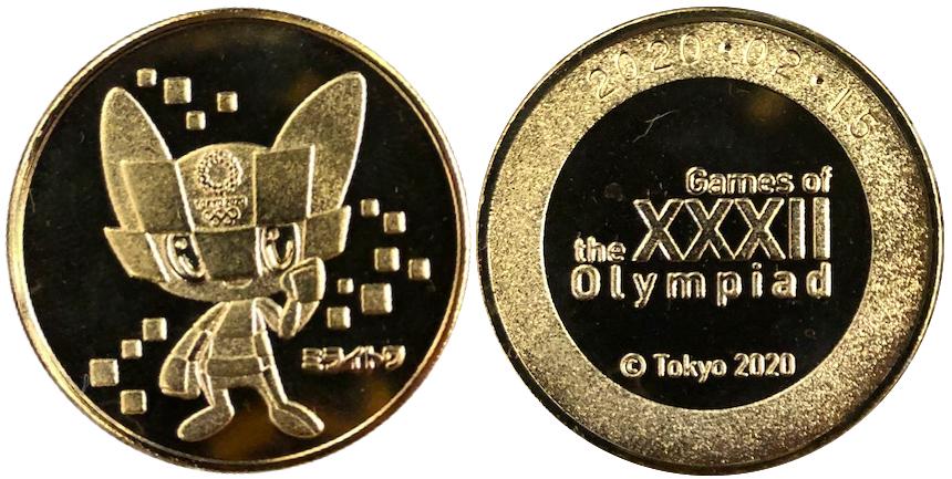 東京オリンピック・パラリンピック 記念メダル ミライトワ レリーフ