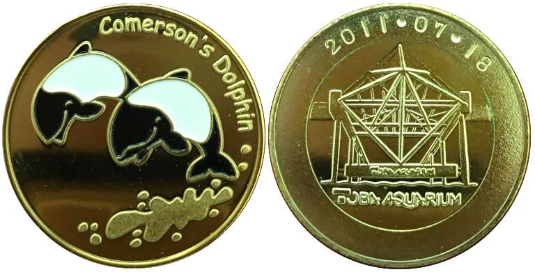鳥羽水族館 記念メダル イルカ