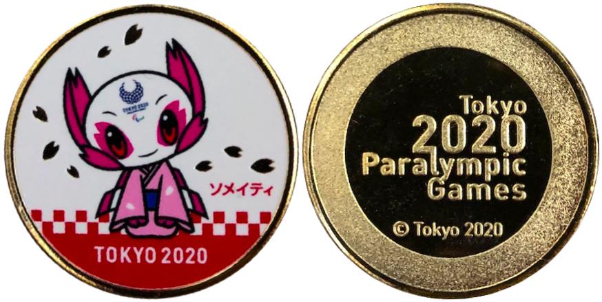東京オリンピック・パラリンピック記念メダル ソメイティ 着物