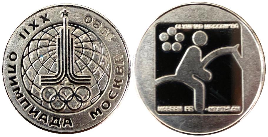 モスクワオリンピック 記念メダル 馬術