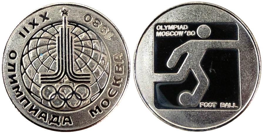 モスクワオリンピック 記念メダル サッカー